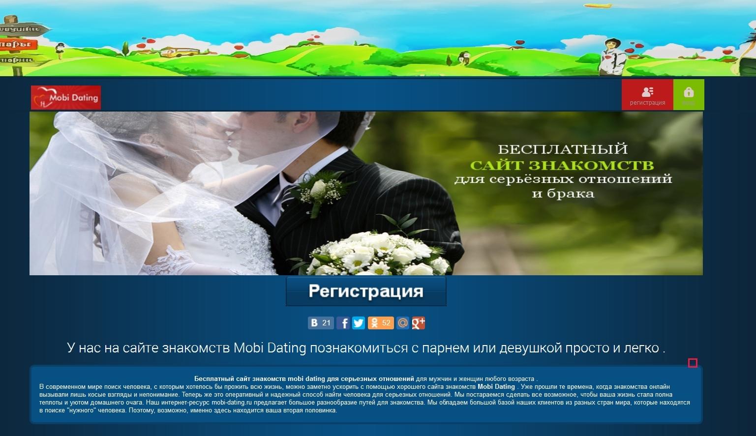sayti-dlya-znakomstv-porno-kopilka-domashnee-foto-zhenshin